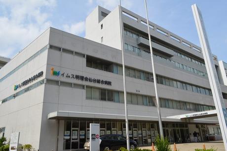 仙台市中心部の病院でのお仕事。駅から徒歩約7分の好立地にある病院です。